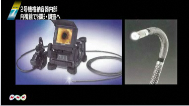 Tepco is planning to check inside of the reactor2 by endoscope on 1/19