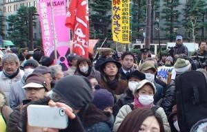 JP Gov VS Japanese citizens 5