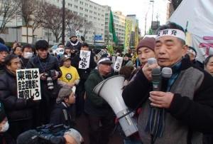 JP Gov VS Japanese citizens 3