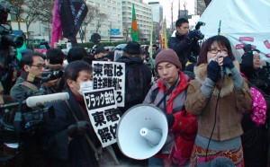 JP Gov VS Japanese citizens 6