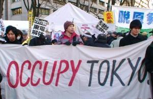 JP Gov VS Japanese citizens