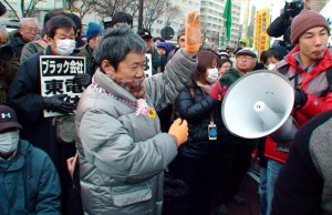 JP Gov VS Japanese citizens 7