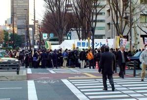 JP Gov VS Japanese citizens 2