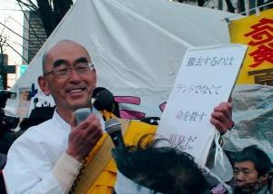 JP Gov VS Japanese citizens 4