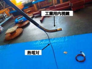 Video of endoscope operation to reactor 2 2