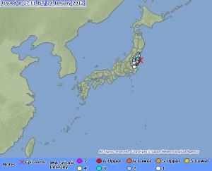 Édition Spéciale : Bulletin d'Alerte FUKUSHIMA…. dans Opinions earthquake-fukushima-300x243