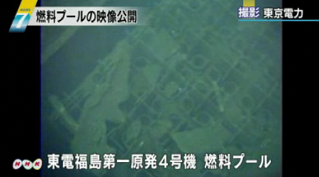Tepco released the video of the SFP of reactor 4