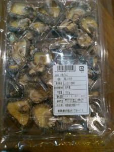 1,526 Bq/Kg of cesium from Shiitake mushroom sold at a supermarket2