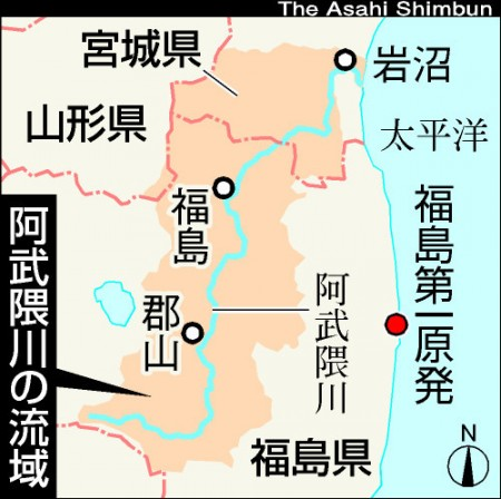 Fukushima local gov is dumping radioactive mud from decontamination to Abukuma river