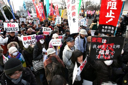 12,000 attended at demonstration2