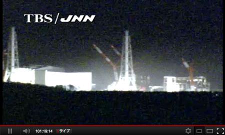 Smoke from around reactor 3
