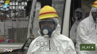 Fukushima mayor has never visited nuclear plants