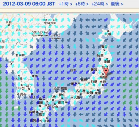 Radioactive wind will hit Tokyo on 3/9/2012 2