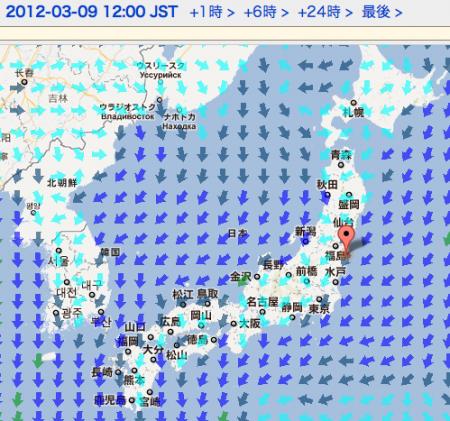 Radioactive wind will hit Tokyo on 3/9/2012 3