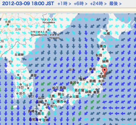Radioactive wind will hit Tokyo on 3/9/2012 4