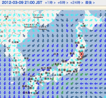 Radioactive wind will hit Tokyo on 3/9/2012 5