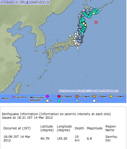 M7 and Tsunami alert for North Japan