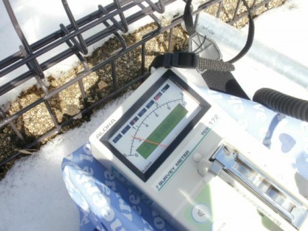 A Fukushima citizen proved monitoring post was manipulated