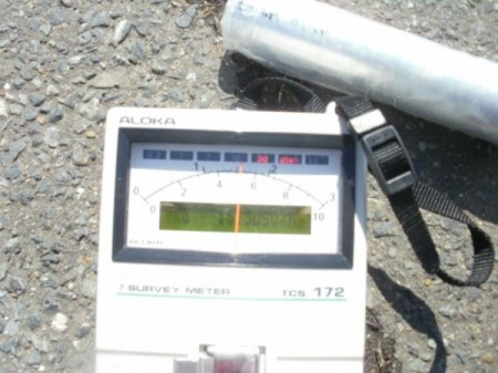 A Fukushima citizen proved monitoring post was manipulated 5