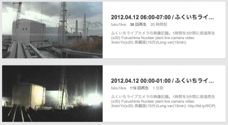 Archive of Fukushima live camera was removed