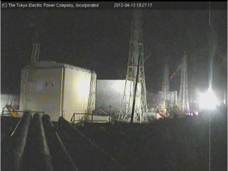 Two orange lights in Fukushima live camera