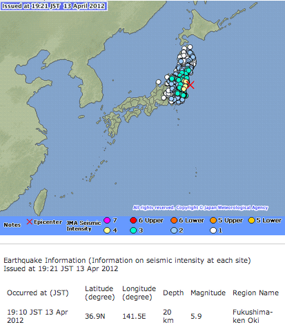 M5.9 and M4.5 continuously hit Fukushima2