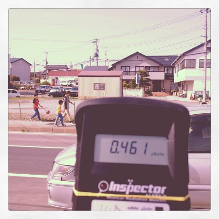 Reality in Fukushima