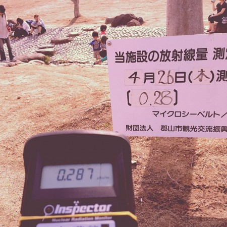 Reality in Fukushima6