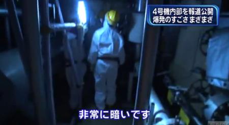 Reactor 4 open for press3
