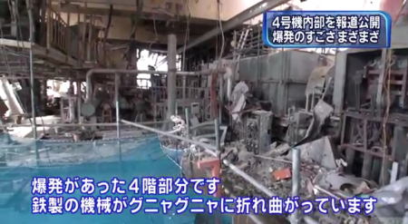 Reactor 4 open for press6