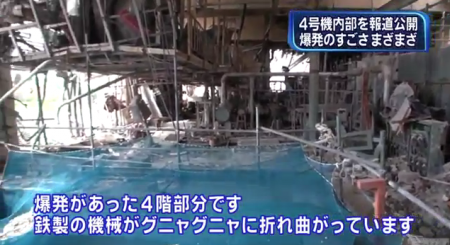 Reactor 4 open for press7