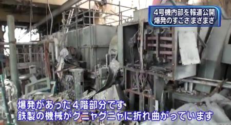 Reactor 4 open for press9