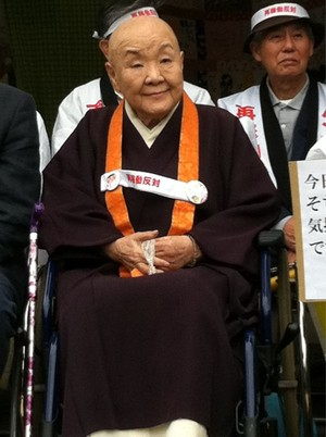 89 years old nun joined hunger strike to be against restarting Ooi nuclear plant