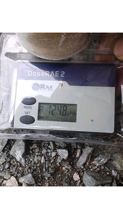 124.8μSv/h in Iidatemura after decontamination