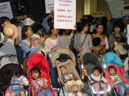 Mothers protested against accepting debris to be ignored