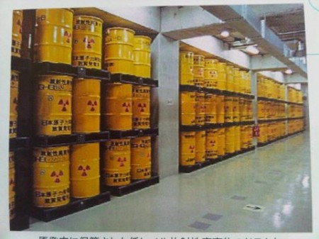 How they stock radioactive waste