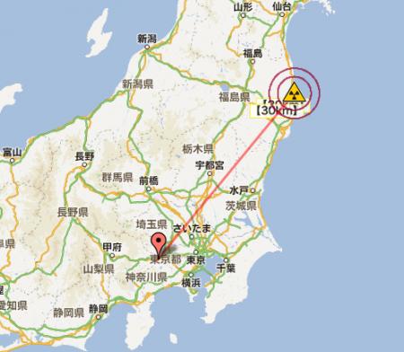 water contamination reached west Kanagawa2
