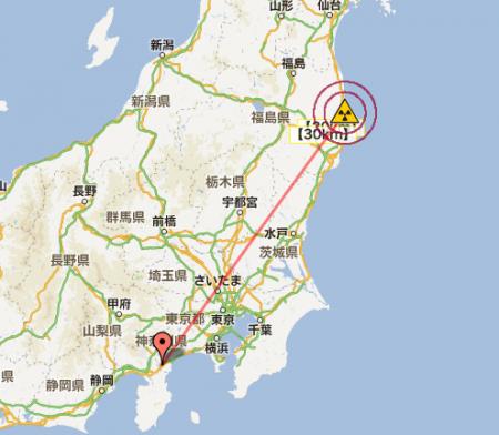 water contamination reached west Kanagawa3