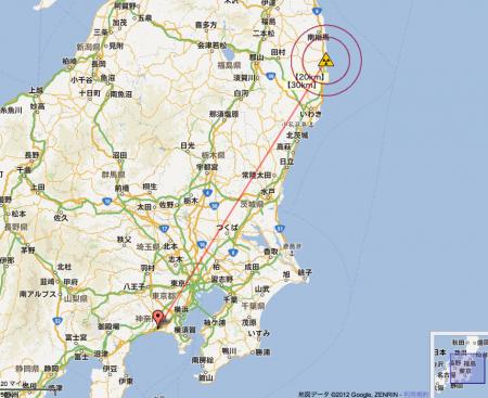 Tellurium132 fell in Chigasaki in March 2011