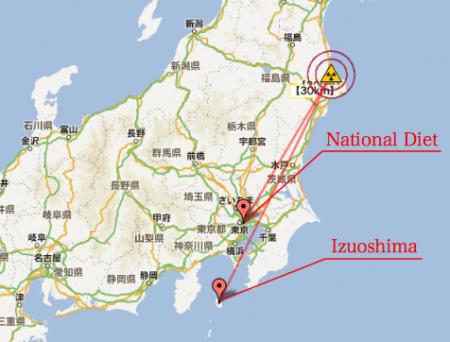 Shipping regulation for Izuoshima island 333km from Fukushima
