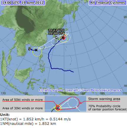 [Now] Typhoon 04 is hitting Fukushima 5