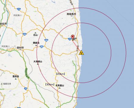 [Now] Typhoon 04 is hitting Fukushima 6