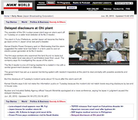 [NHK] Delayed disclosure at Ohi plant