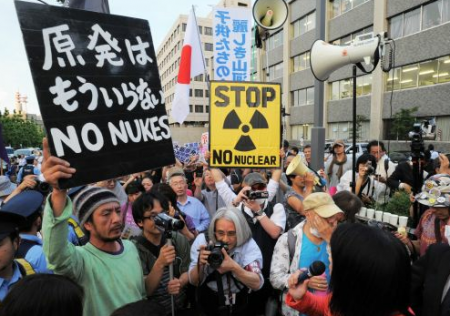 [Hydrangea revolution] 45,000 joined demonstration against the restart of Ohi nuclear plant 12