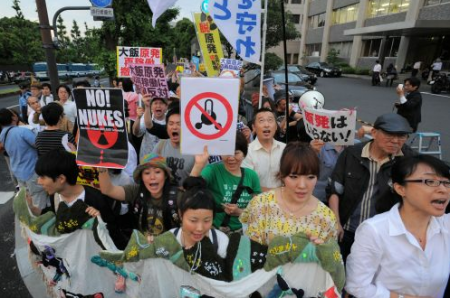 [Hydrangea revolution] 45,000 joined demonstration against the restart of Ohi nuclear plant 16