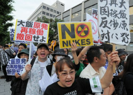 [Hydrangea revolution] 45,000 joined demonstration against the restart of Ohi nuclear plant 13