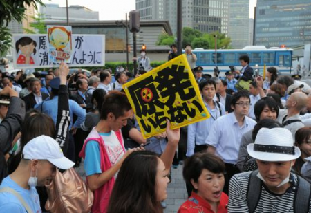 [Hydrangea revolution] 45,000 joined demonstration against the restart of Ohi nuclear plant 15