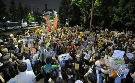 45,000 joined demonstration against the restart of Ohi nuclear plant -Internet movement 10
