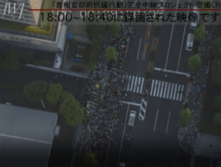 [Photos] Historical demonstration occupied official residence34