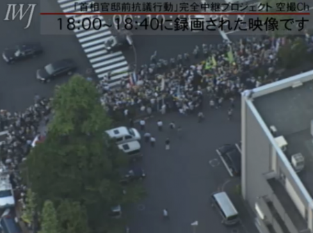 [Photos] Historical demonstration occupied official residence32